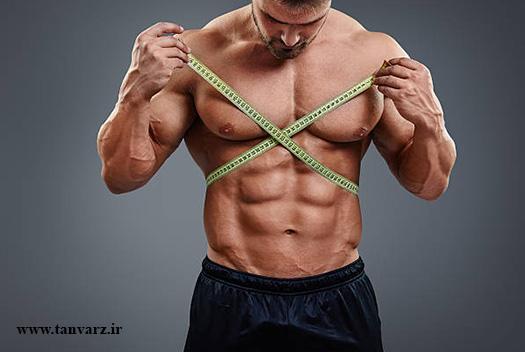 چگونه کاهش چربی بدون کاهش حجم عضلانی داشته باشیم؟