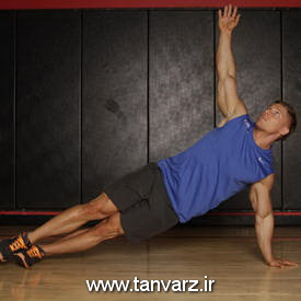 حرکت پلانک جانبی یا پلانک پهلو - Side Plank