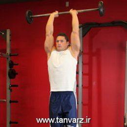 حرکت پشت بازو با هالتر Standing Overhead Barbell Triceps Extension