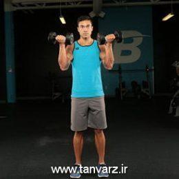 حرکت جلو بازو تبدیل به پرس سرشانه Biceps Curl To Shoulder Press