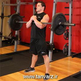 حرکت اسکوات زرچر Zercher Squats برای افزایش استقامت