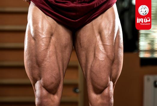 معرفی برنامه فشرده عضلات پا