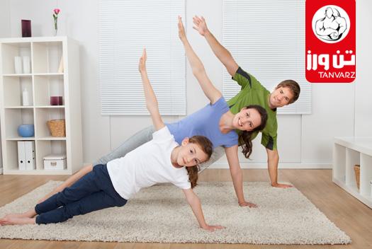 برنامه عمومی تمرین در منزل