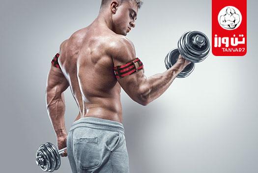 تمرینات کاتسو یا تمرین با محدودیت جریان خون