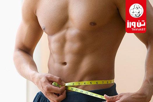 افزایش وزن بدون شکم و پهلو