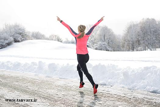 ورزش در هوای سرد