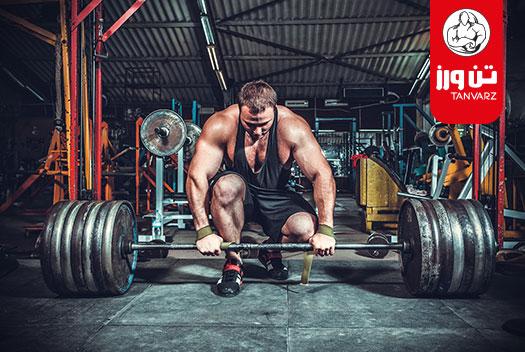 معرفی برنامه افزایش قدرت کل بدن
