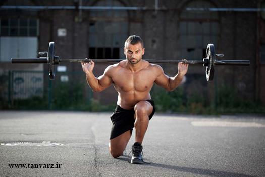 برنامه تمرینی افزایش حجم عضلات
