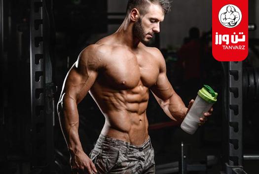 بهترین مکمل افزایش حجم و افزایش قدرت عضلات