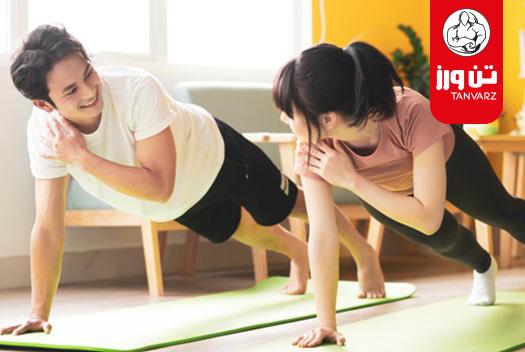 برنامه بدنسازی در خانه برای عضله سازی با وزن بدن