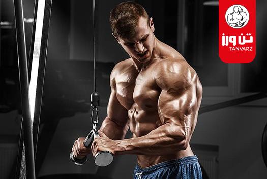 روشهای طبیعی جلوگیری از عضله سوزی در بدنسازی